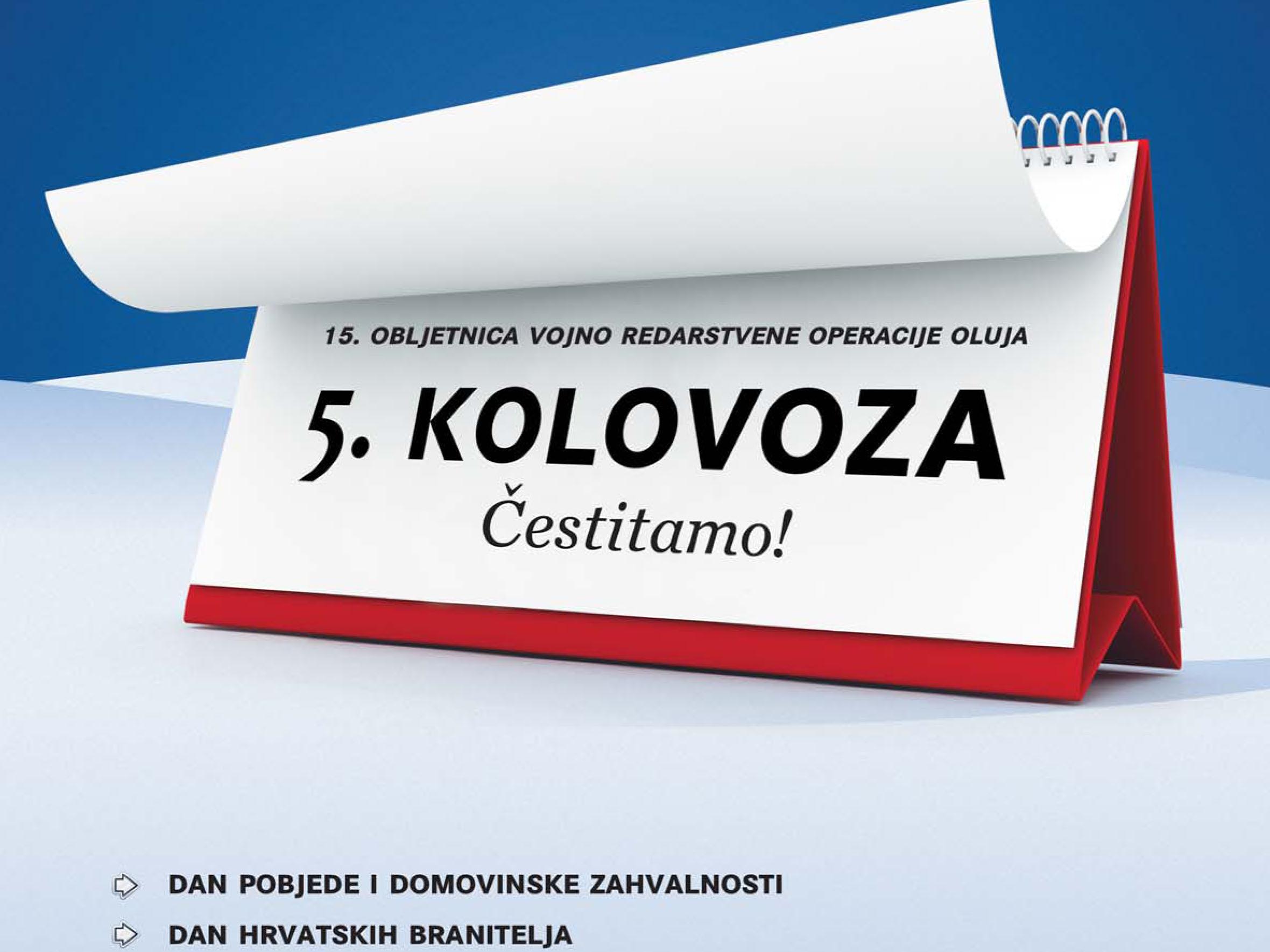 """15. obljetnica VRO """"Oluja"""" 2010"""