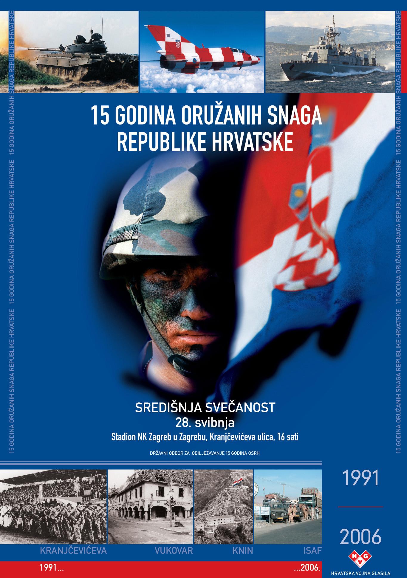 plakat Dan OS RH 2006
