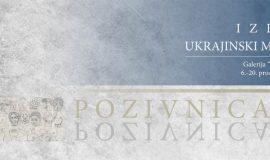 """""""Moderni ukrajinski crtež"""" u galeriji MORH-a"""