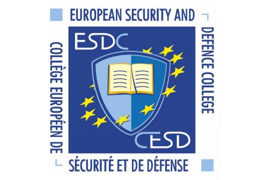 Europsko učilište za sigurnost i obranu - oznaka